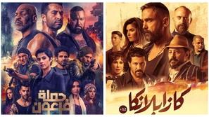 الإيرادات الإجمالية لأفلام عيد الفطر 2019: أي الأفلام نجحت وأيها فشلت؟