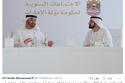 الإمارات تحصد ثمار أول استراتيجية اتحادية أطقلتها عام 2007