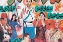 أحمد بدير في مسرحية جوز ولوز