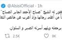 الرئيس المصري عبدالفتاح السيسي ينعى الشيخ صباح الأحمد