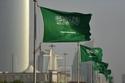إجازة عيد الفطر 2021 في السعودية