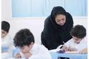 وزارة التعليم السعودية تنفي تعطل نظام نور.. وتُعلن موعد التسجيل