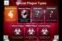 تحكم في انتشار وباء عالمي إفتراضي