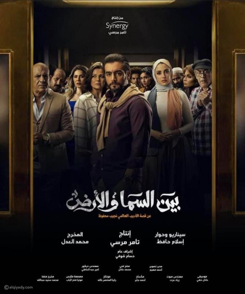 رمضان 2021: تعرفوا على أجور نجوم ونجمات المسلسلات المصرية