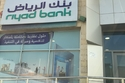 تراجع أرباح بنك الرياض في 2020