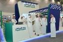 بنك الرياض سيقوم بتوزيع 1.5 مليار ريال على المساهمين عن عام 2020