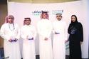 بنك الرياض يستعد لتوزيع 1.5 مليار ريال على مساهميه