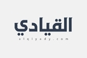 ACNE STUDIOS PASS DENIM JACKET