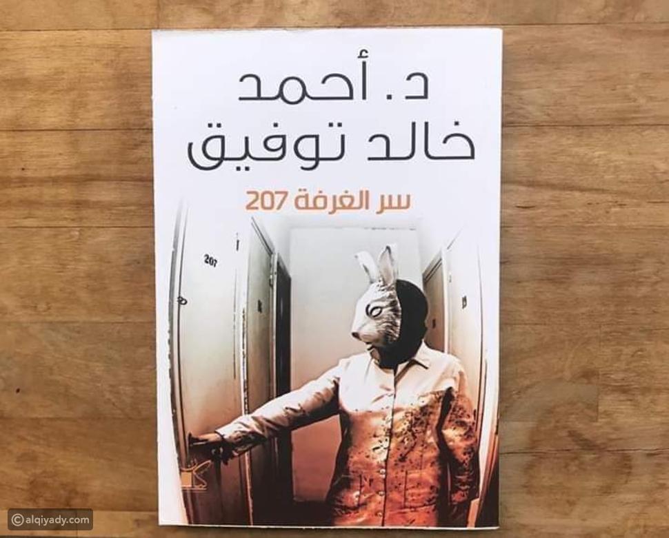 روايات رعب عربية لعشاق الغموض والتشويق