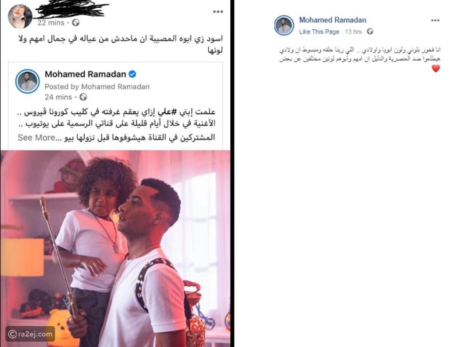 محمد رمضان يُحرج معجبة سخرت من لون بشرة ابنه