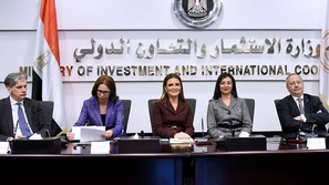 مصر تشجع الاستثمار.. 50% حوافز ضريبية من التكلفة الاستثمارية