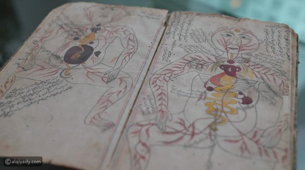 السعودية تقتني أول كتاب في العالم يصور تركيب جسم الإنسان من الداخل