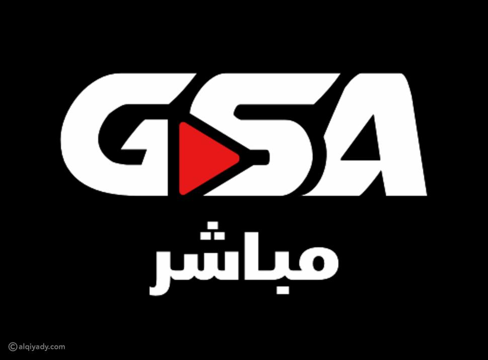 GSA Live: طريقة مشاهدة مباريات دوري أبطال آسيا على جميع الأجهزة