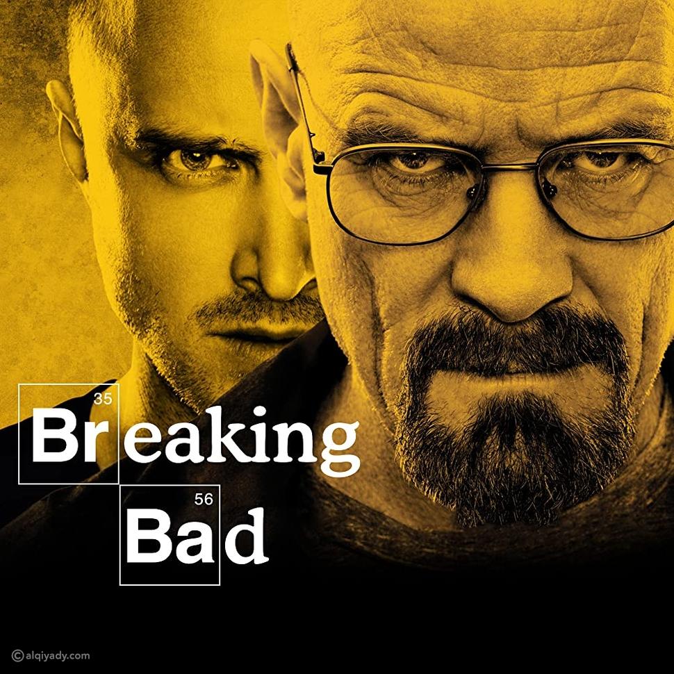 مسلسل الجريمة والدراما Breaking Bad