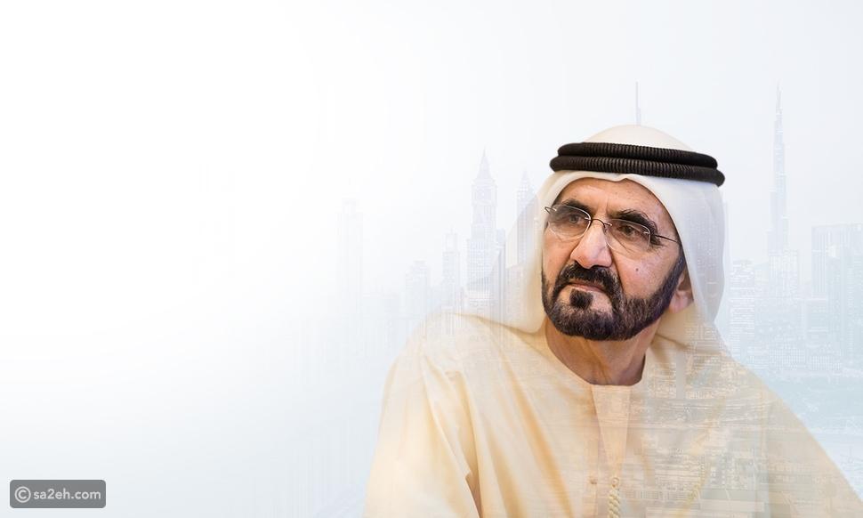 محمد بن راشد يطلق الهوية السياحية الموحدة في الإمارات