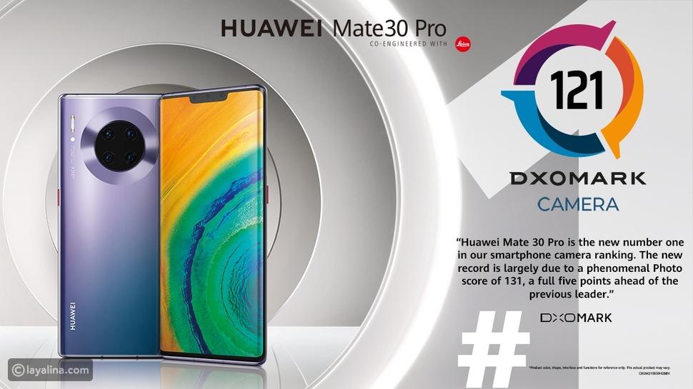 هاتف HUAWEI Mate 30 Pro يتربع على عرش التصوير الفوتوغرافي كملك جديد