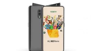 تسريبات ثم ظهور مفاجئ.. الكشف عن مواصفات هاتف Oppo Reno