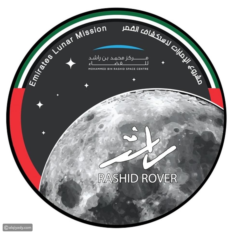 الكشف عن شعار مشروع الإمارات لاستكشاف القمر