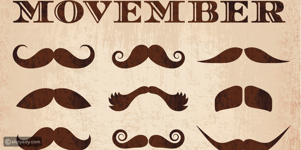 كيف تعتني بشاربك في نوفمبر شهر الرجال؟ إليك هذه النصائح