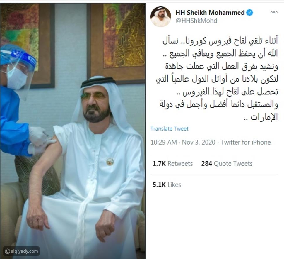 الشيخ محمد بن راشد أول قائد عربي يتلقى لقاح كورونا