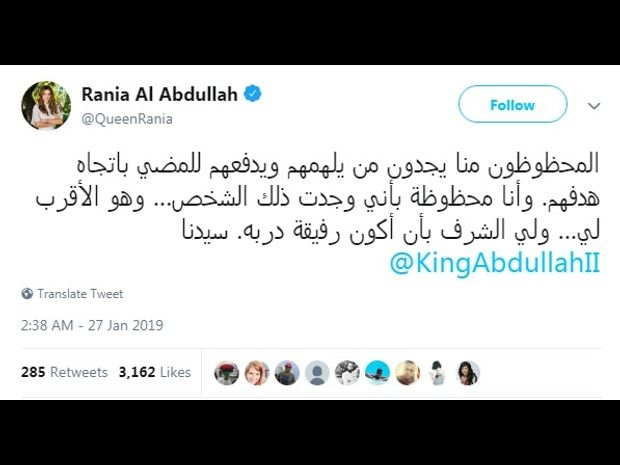 الملكة رانيا توجه رسائل حب لزوجها الملك عبدالله 1