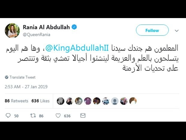 الملكة رانيا توجه رسائل حب لزوجها الملك عبدالله 3