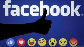 فيسبوك يطلق أداة جديدة لتسهيل التبرعات الخيرية