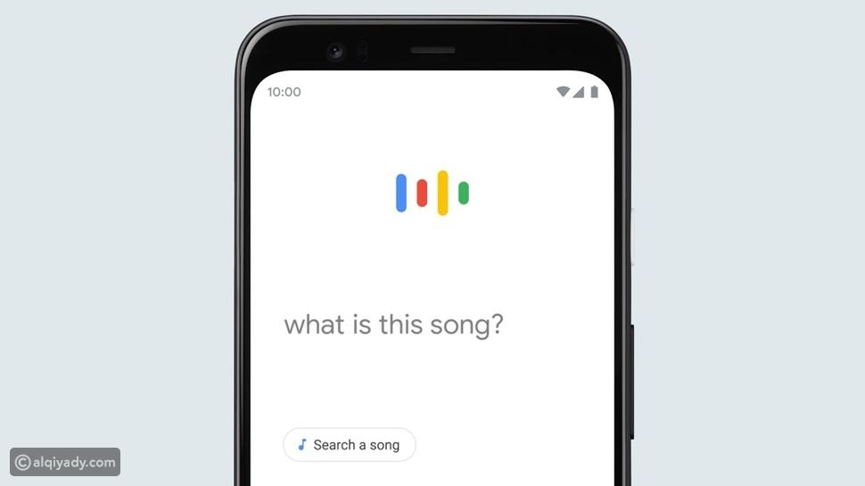 ميزة غوغل الجديدة