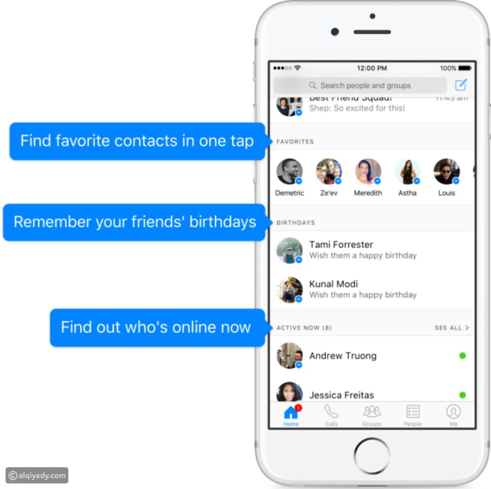 فيسبوك تعيد ابتكار ماسنجر بإضافة شاشة رئيسية جديدة إليه!