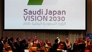 الرؤية السعودية - اليابانية دعمت هذه المشروعات في المملكة بـ 2018