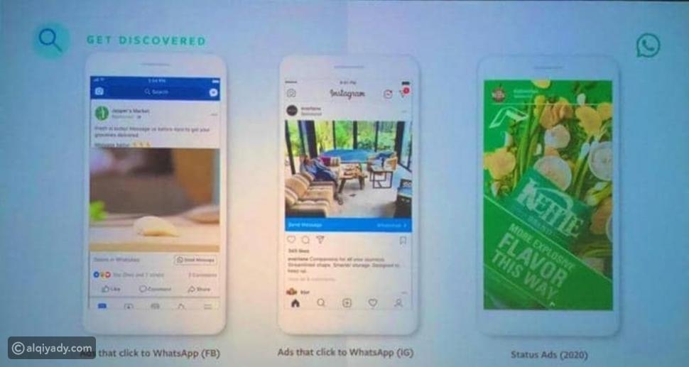 شاهد: هكذا ستظهر الإعلانات على تطبيق واتسآب