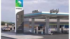 أرامكو تُعلن زيادة سعر البنزين في السعودية