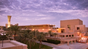 8 جامعات سعودية في تصنيف أفضل ألف جامعة على مستوى العالم 2019