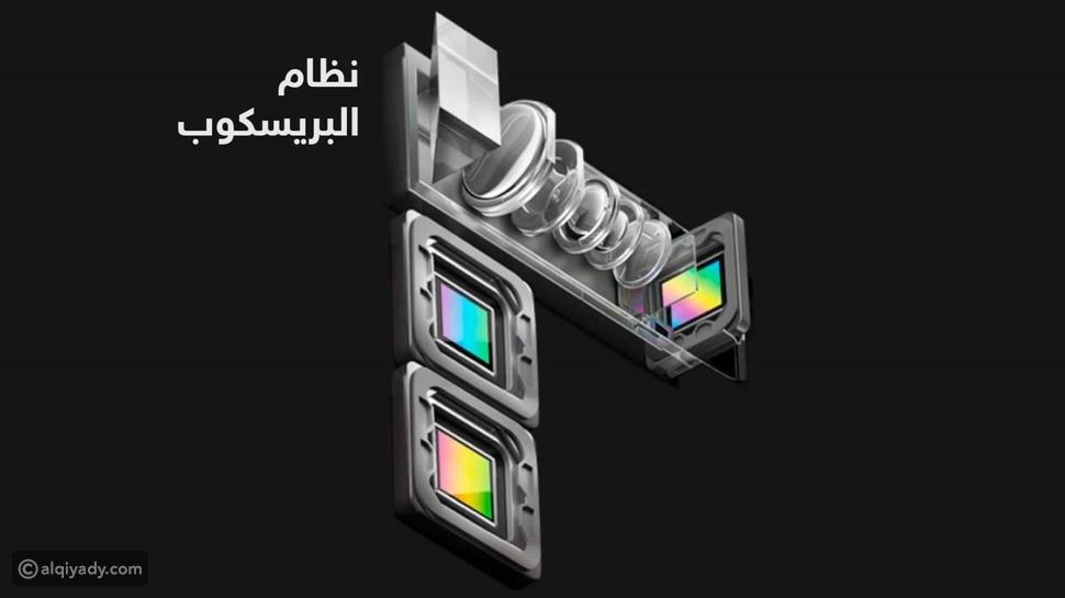 كاميرا هاتف خارقة من أوبو بمعدل تقريب يصل إلى 10 مرات