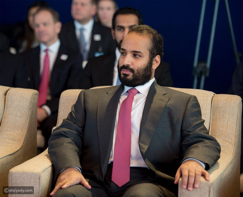 من خزانة الأمير محمد بن سلمان: استوحي إطلالتك