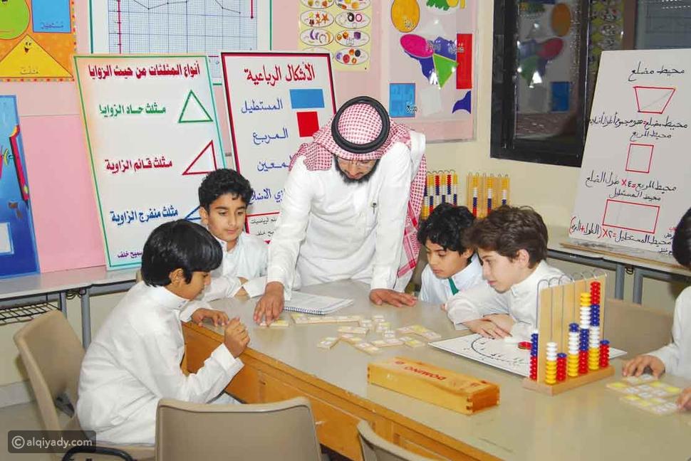 تقويم التعليم: إصدار الرخصة المهنية على 6 مراحل