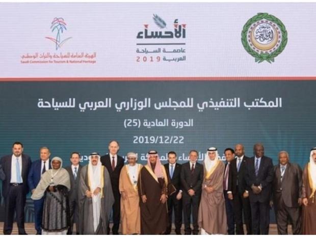 اختيار هذه المدينة العربية عاصمة للسياحة لعام 2020