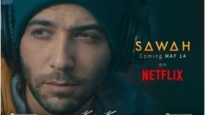 نتفليكس Netflix تستعد لعرض هذا الفيلم المصري