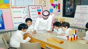 طريقة التسجيل في نظام نور للصف الأول الإبتدائي للعام الدراسي الجديد
