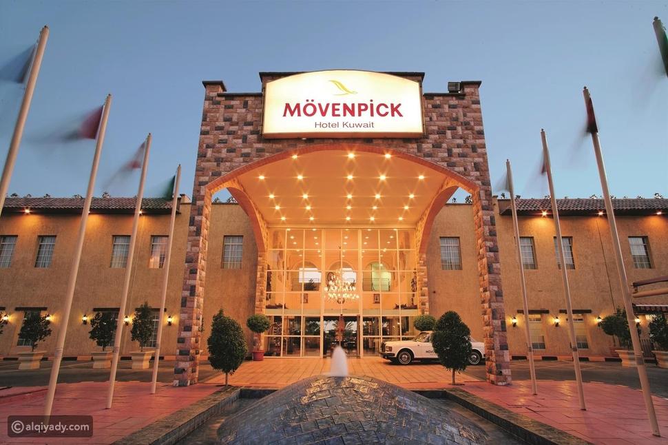 """الوليد بن طلال يبيع فنادق ومنتجعات """"موفنبيك"""" مقابل هذا المبلغ الضخم 🏨"""