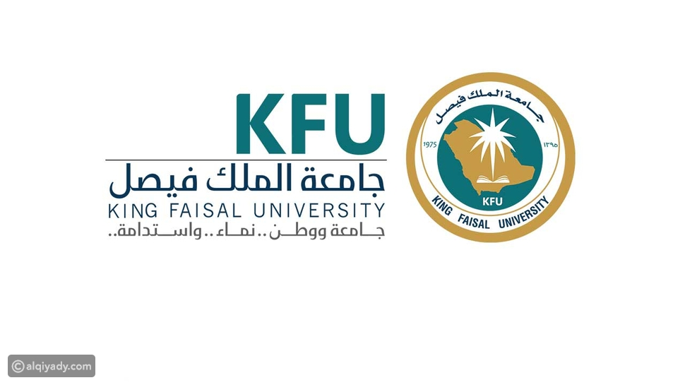 بلاك بورد جامعة الملك فيصل: رابط التحميل وتسجيل الدخول