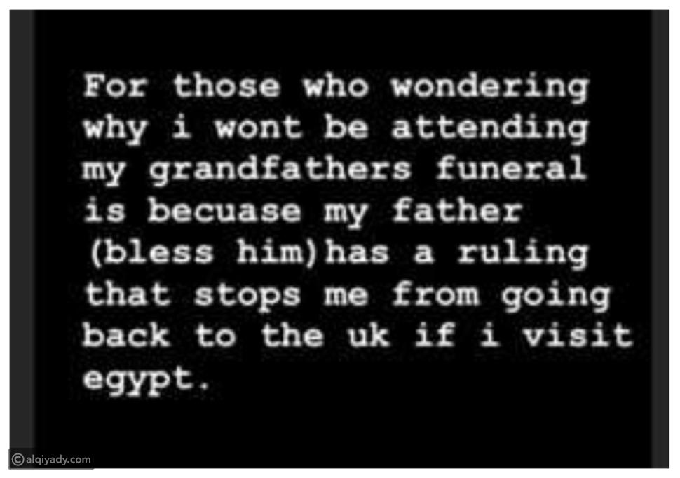 صورة: ابنة أحمد الفيشاوي تكشف سبب صادم لعدم حضورها جنازة جدها