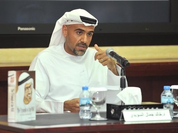 السويدي هو مدير مركز الإمارات للدراسات والبحوث الاستراتيجية