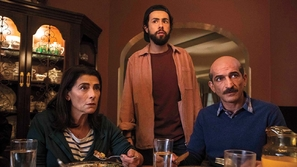 عمرو واكد يتصدر التريند بمشهد مع كلبة في مسلسل Ramy