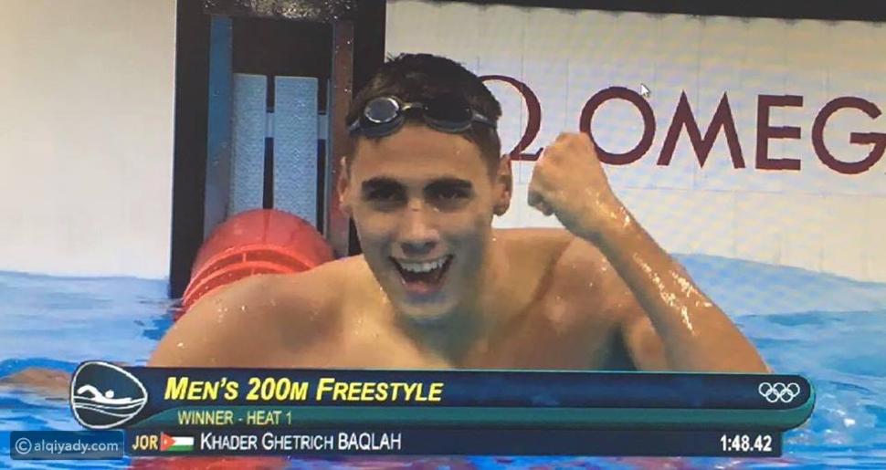 صور السباح الأردني خضر بقلة يحقق رقماً قياسياً جديداً في الأولمبياد