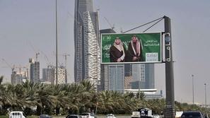 السعودية: إعفاء هذه المنشآت من المقابل المالي