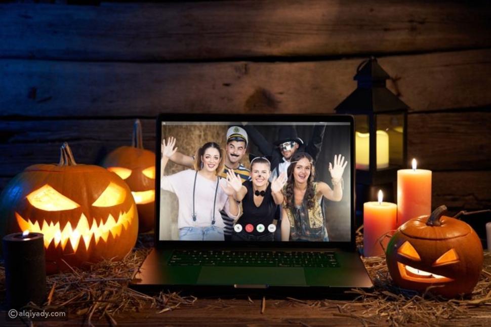 حفل هالوين افتراضي