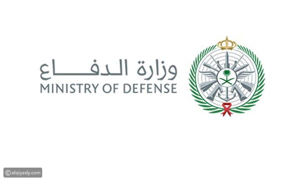 وزارة الدفاع: فتح باب القبول والتسجيل للالتحاق في الخدمة العسكرية