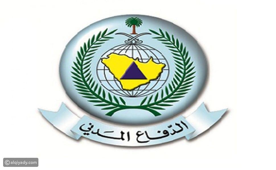 للرجال فقط: شروط وظائف الدفاع المدني السعودي الجديدة - القيادي