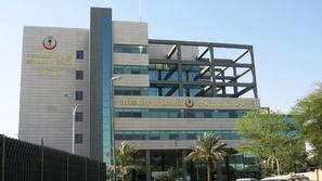 شروط وظائف وزارة الصحة السعودية وطريقة التسجيل في نظام جدارة
